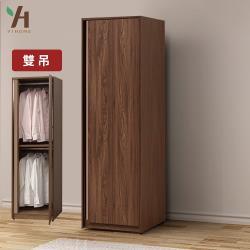 【伊本家居】達爾文 拉門收納置物衣櫃 寬60cm