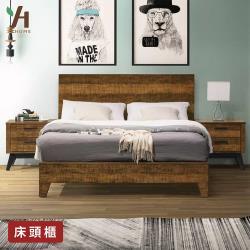 【伊本家居】麥斯 工業風收納置物床頭櫃  寬55cm