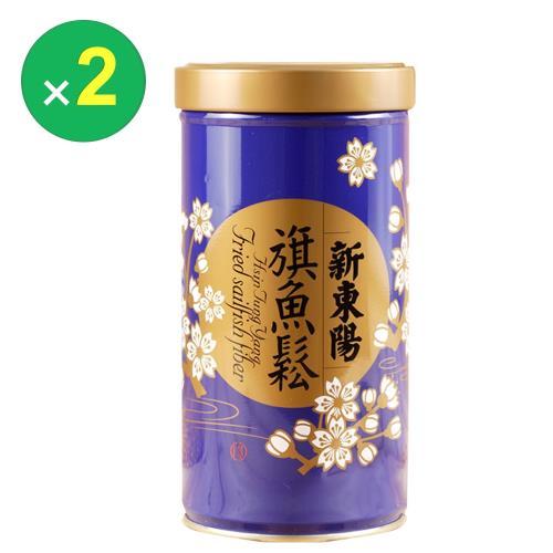 新東陽 旗魚鬆2罐(305g/罐)