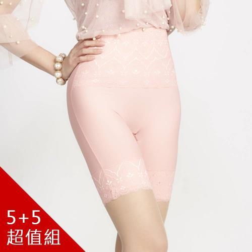法國LAPEILE獨家設計超高腰瞬修激瘦褲/