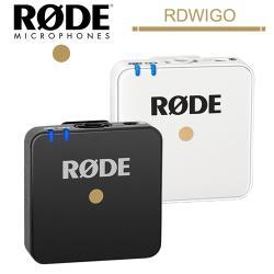 RODE Wireless GO 微型無線麥克風(RDWIGO) (公司貨)