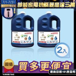 旺旺水神 抗菌液5L桶裝水(2入)