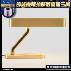 HR 安室家 Z字LED檯燈 桌燈