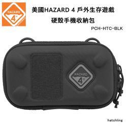 美國HAZARD 4 Hatchling 防潑水硬殼手機收納包-黑色 (公司貨) PCH-HTC-BLK