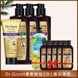 韓國Dr.Groot養髮秘帖洗護髮10件超值分享組
