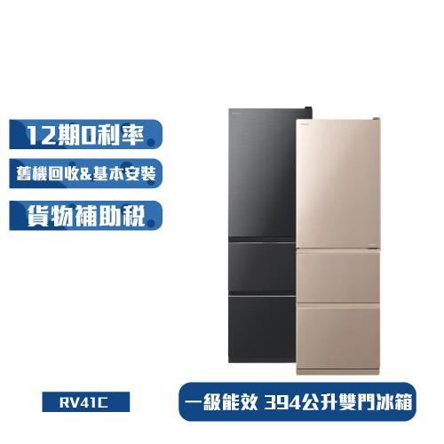 HITACHI 日立 394公升一級三門變頻板電冰箱 RV41C / R-V41C髮絲紋鋼板