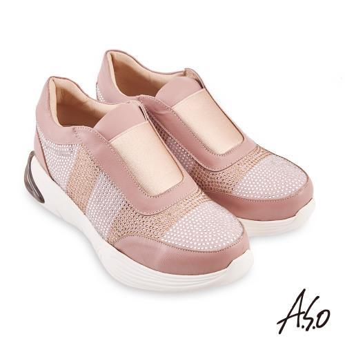 A.S.O-機能休閒-活力雙核心燙鑽金屬感鬆緊帶休閒鞋-粉紅/