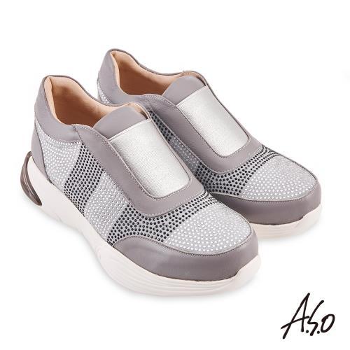 A.S.O-機能休閒-活力雙核心燙鑽金屬感鬆緊帶休閒鞋-灰色/