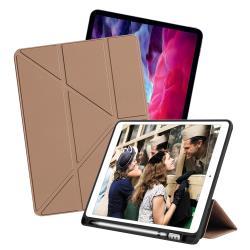 CITY 城市風 for iPad Pro 11.0(2020)/(2018) 共用 經典磁吸休眠可三折Y折立架皮套-貴氣金