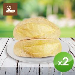【奧瑪烘焙】原味生乳冰心麵包( 60G+-4.5%/入*5)/包x2包