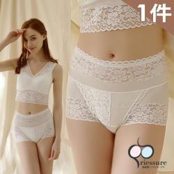 【RIESURE】日本無痕限定- 日國新研發 絲.莫爾 中腰蕾絲骨盆塑形美臀褲/白 しろい