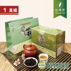 喝茶閒閒 【2020春茶-品級二朵梅】台灣鹿谷鄉高級凍頂茶 1斤組/附提袋