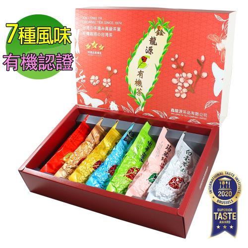 【鑫龍源有機茶】iTQi台灣特色茶葉7大有機認證茶葉禮盒組(30g*6包+12g