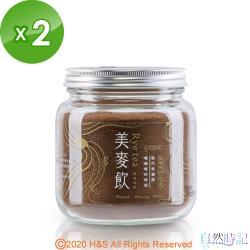 【自然時記】Rye Tea美麥飲 (110g/瓶)2入組