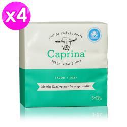 Caprina山羊奶滋養皂(尤加利薄荷)90gX3-四組