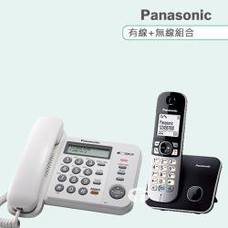 Panasonic 松下國際牌數位子母機電話組合 KX-TS580+KX-TG6811 (經典白+曜石黑)