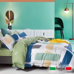 Raphael 拉斐爾 風尚 純棉加大四件式床包兩用被套組