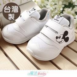 魔法Baby 男女童鞋 台灣製迪士尼米奇授權正版休閒運動鞋~sk1075