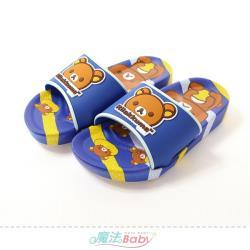 魔法Baby 童鞋 知名卡通拉拉熊授權正版舒適拖鞋~sk1070