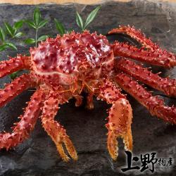 【上野物產】智利野生熟凍帝王蟹(1-1.2kg±10%/隻)x2隻