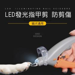 CS22 寵物貓狗LED燈放大鏡指甲剪-防剪血線專用
