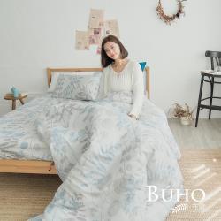 BUHO 雙人四件式舖棉兩用被床包組(浮生虛閒)