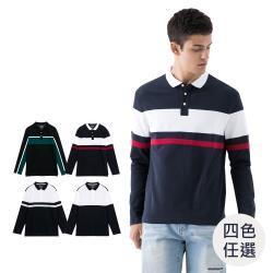 GIORDANO 男裝拼接彈性長袖POLO衫 (多色任選)
