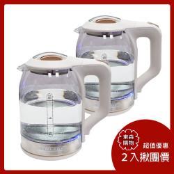 2入揪團價↘TWLADY 1.8公升 耐高溫玻璃電茶壺DEL-1800A