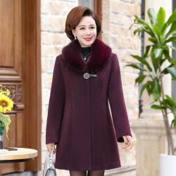 【艾洛妃】貴氣毛領水鑽盤釦氣質保暖大衣 (3色任選)