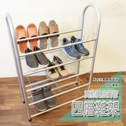 金德恩 台灣製造 四層鐵管大容量收納置物鞋架
