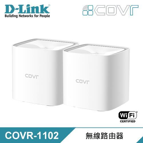 【D-Link