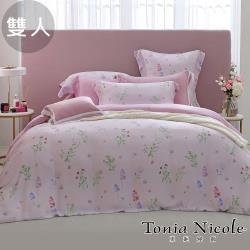 【Tonia Nicole 東妮寢飾】愛情童話環保印染100%萊賽爾天絲被套床包組(雙人)