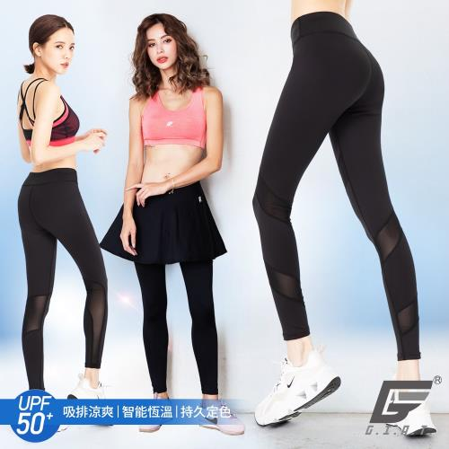 GIAT台灣製UPF50+排汗高彈力機能壓力褲/
