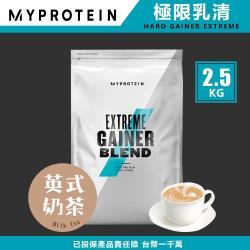 [美顏力] 英國 MYPROTEIN 高熱量 極限乳清蛋白-英式奶茶(2.5KG/包)