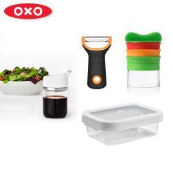 【OXO】沙拉自助吧四件組 可選色(Y型刨絲刀+不滴漏玻璃調味瓶-150ml+好好開密封盒0.9L+華麗三刀)