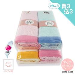 【MORRIES】6包純棉絲光彩條毛巾 2入量販包-#V2403-2(MIT品質安心2入X6包量販毛巾