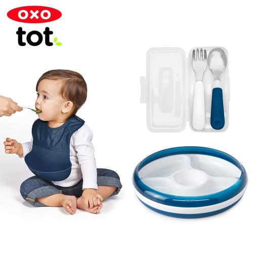 【OXO】tot