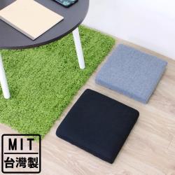 頂堅 寬31公分-厚型沙發(織布椅面)和室坐墊/沙發坐墊/椅墊(三色可選)-加贈防滑腳墊x4片