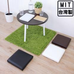頂堅 寬31公分-厚型沙發(皮革椅面)和室坐墊/沙發坐墊/椅墊(三色可選)-加贈防滑腳墊x4片
