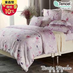 【Tonia Nicole 東妮寢飾】活動品-天使花語環保印染100%萊賽爾天絲被套床包組(特大)