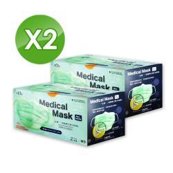 現貨(50片X2盒)MIT台灣製雙鋼印三層醫療口罩2盒組
