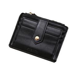 古賓圖 創意拉鏈多功能信用卡零錢包皮夾黑色 GT1028BK
