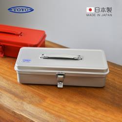 日本TOYO T-320 日製方型提把式鋼製單層工具箱 (32公分/收納箱/手提箱)