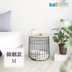 【MH 家居】萊恩收納邊桌-M (茶几/邊桌)