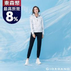 GIORDANO 女裝高機能可拆式連帽外套 (多色任選)