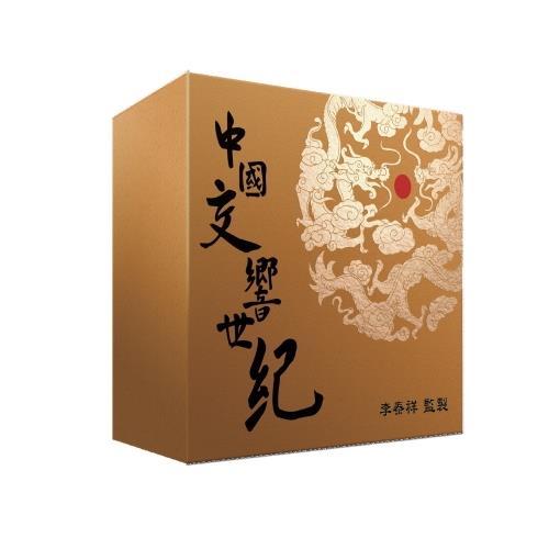 【金革唱片】李泰祥-中國交響世紀