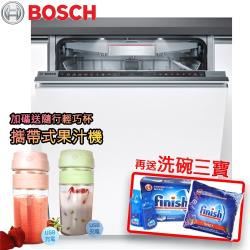 BOSCH 博世 SMV88TD00X 14人份60公分全嵌入式洗碗機