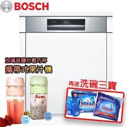 BOSCH 博世 SMI88TS00X 14人份 60公分半嵌入式洗碗機