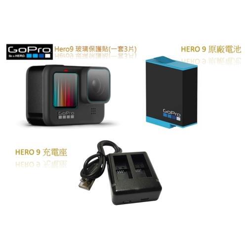 【優惠套裝3片組】GoPro