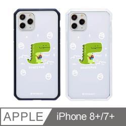 iPhone 7/8 Plus 5.5吋 恐龍織毛球透明防摔iPhone手機殼
